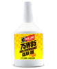 75W85 GL-5 Gear Oil 0,95 Liter